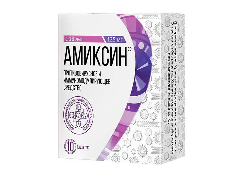 Amixin blue pack