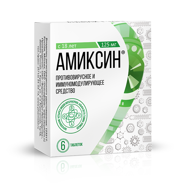 Amixin green pack